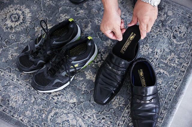 靴のお悩みを解消